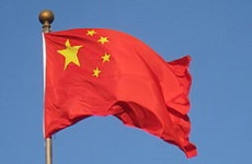 china_flag_230px