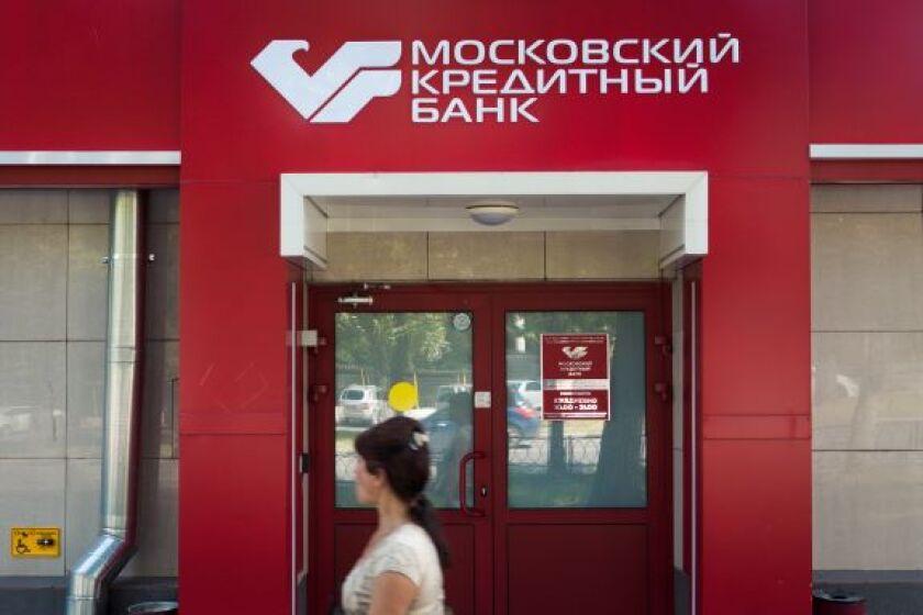Credit_Bank-Moscow_Alamy_575_27Sep21.jpg