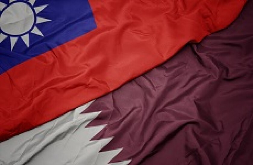 Adobe_Qatar_Taiwan_formosa_230x150_20Jan2020
