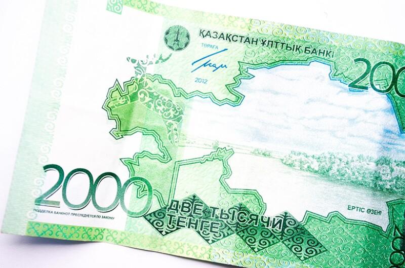 kazakhstan_tenge_780