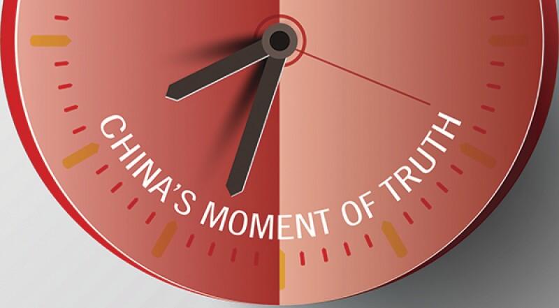 China clock illustration-600