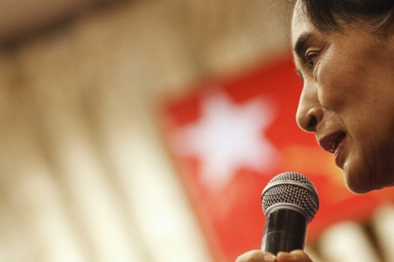 Aung San Suu Kyi-600