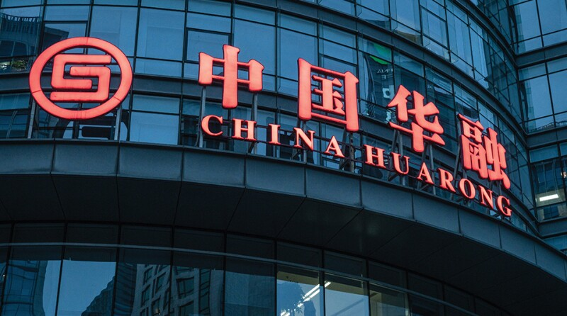 General Views of Financial District in Beijing