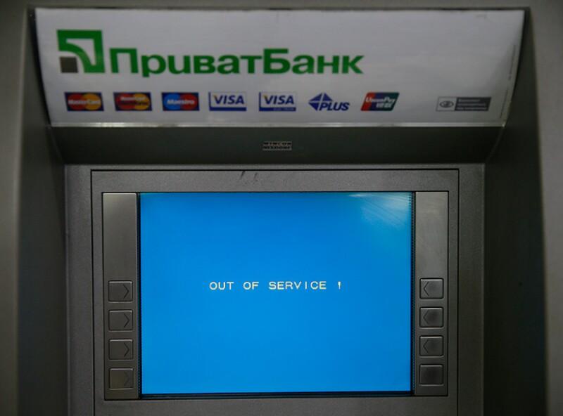 PrivatBank-ATM-Ukraine-R-780