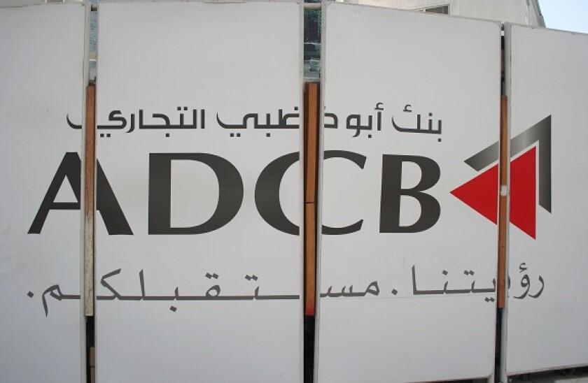 Abu Dhabi Commercial Bank_alamy_575_375