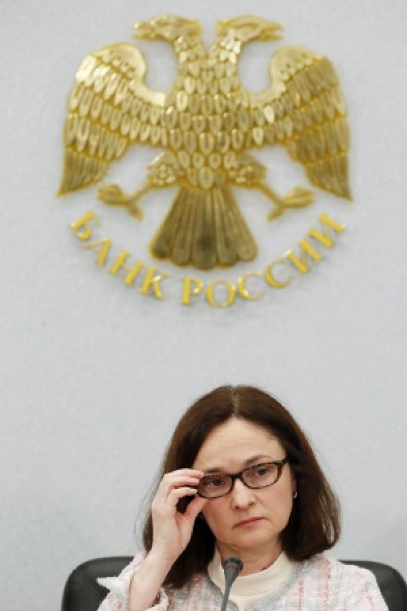 Elvira Nabiullina CBR-R-300