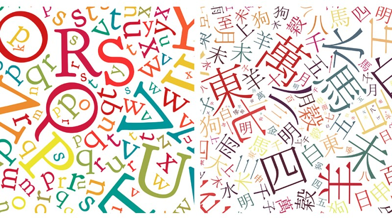 letters-English-Chinese-iStock-960x535.jpg