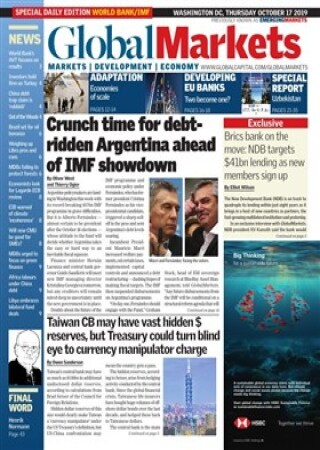 GM_IMF_2019_Day_1.jpg