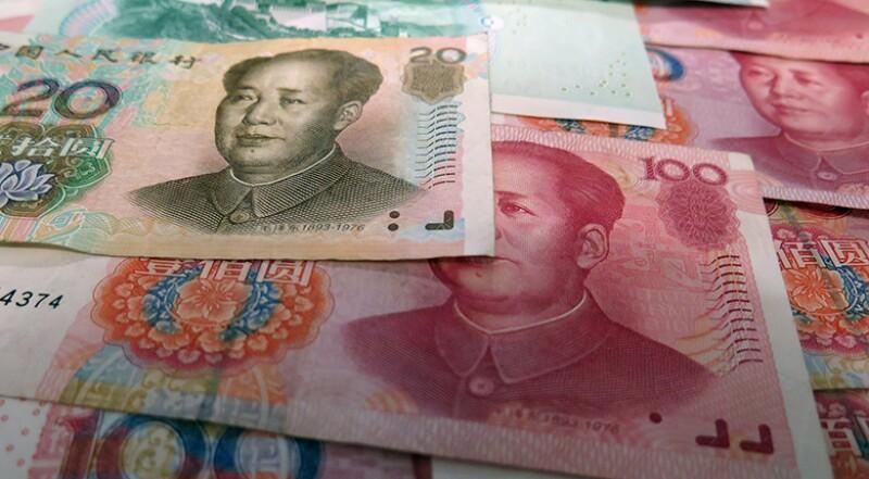 Yuan-swap-cover-780
