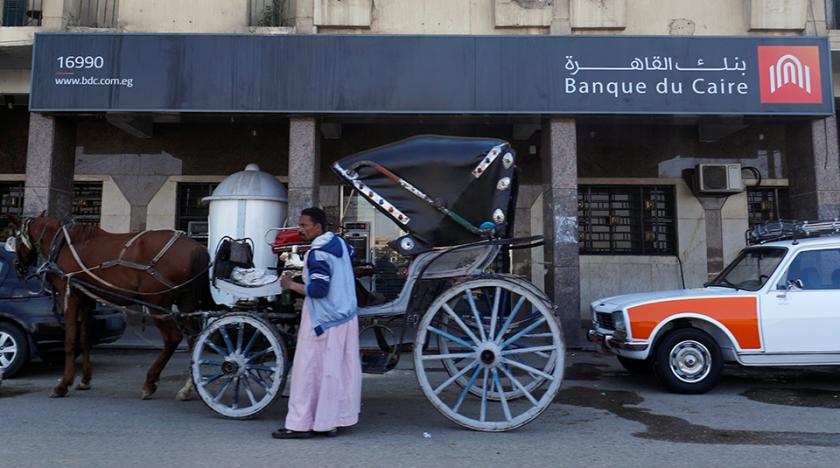 Banque-du-Caire-branch-Egypt-Reuters-960x535.png