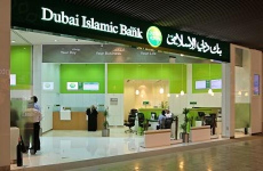 Dubai Islamic Bank 230x150.jpg