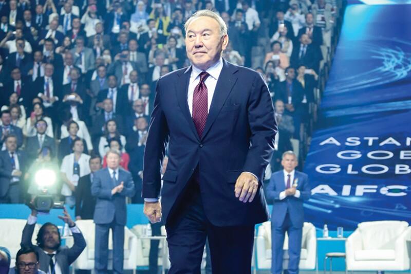 Nursultan-Nazarbayev-AIFC-780